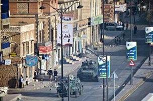 """Jemeni në """"shtetrrethim"""""""