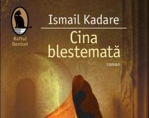 """""""Darka e Gabuar"""" botohet në rumanisht"""