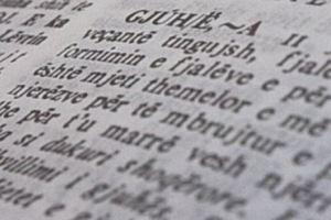 Maqedoni: Përdorimi i shqipes si gjuhë zyrtare, i padefinuar