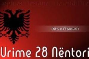 Si festohet Dita e Flamurit në Luginë të Preshevës, Maqedoni dhe Mal të Zi