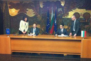 Kosova dhe Bullgaria memorandum bashkëpunimi në proceset integruese