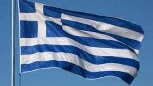 flamuri greqia