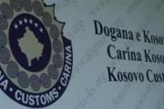 Dogana konfiskon sasi të madhe të tekstilit