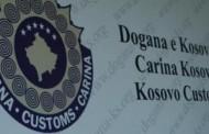 Dogana arrin rekord, 500 milionë të hyra