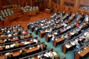 Deputetët 'analfabetë' të Kosovës