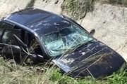 Aksident në Dragash, dy të lënduar