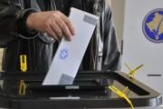 """Nisma do suspendimin e Rexhep Zogajt nga KKZ-ja e Malishevës, """"ia mban anën PDK-së"""""""