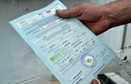 1300 zyrtarë e kanë deklaruar pasurinë e tyre në AKK