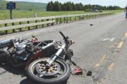 Tri aksidente në Prizren