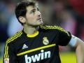 Interi në bisedime me Casillas