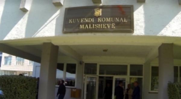 Këshilli i Drejtorëve në Malishevë diskutoi për Kornizën Afatmesme Buxhetore