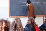 Pezullohet nga puna arsimtari i dhunshëm nga Vraniqi
