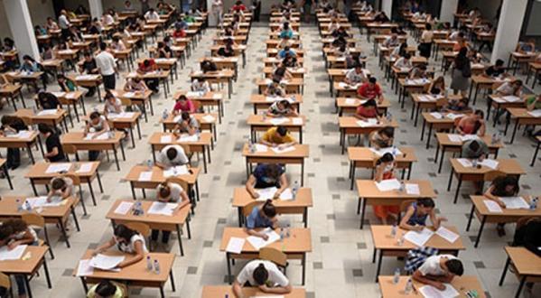 Mbyllet afati për pranimin e studentëve në UP, provimet nga 15 korriku