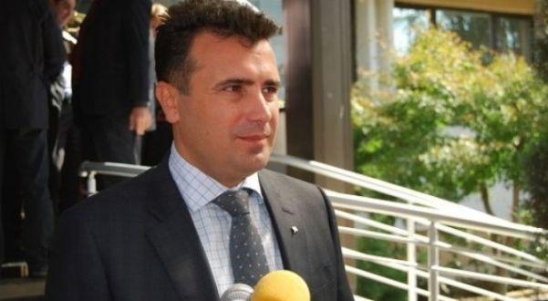 Mosmarrja e datës, Zaev do t'i drejtohet popullit