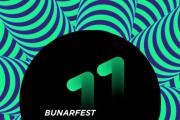 """""""Bunarfest"""" me edicionin e 11-të në Prizren"""