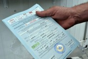 Nesër caktohet data për zbatimin e marrëveshjes për polisat e sigurimit