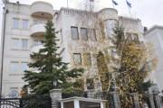 Ja sa vlen rezidenca e Ibrahim Rugovës (Dokument)