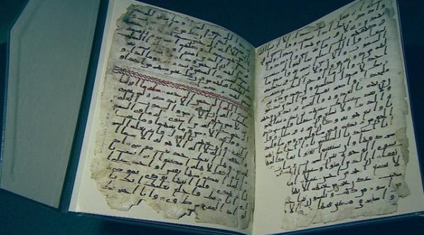 Gjendet Kurani më i vjetër në botë në Britani
