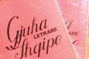 Nxënësit e Bujanocit: Duam libra në gjuhën shqipe