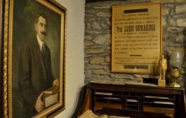 Gjësendet e Luigj Gurakuqit në një ekspozitë