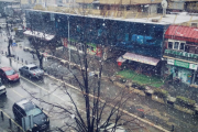 """""""50 poezi për borën"""""""