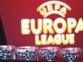 Sot hidhet shorti për Europa League