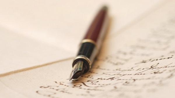 Poezia – liria që nuk mund të prangoset