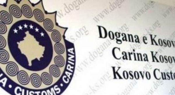 Dogana pret që në 2018-n të sigurojë 1 miliard e 75 milionë euro