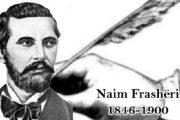 Naim Frashëri, apostulli i shqiptarizmës