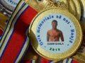 """""""Esmir Shala"""", garë memoriale në not në Malishevë"""