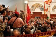 Vazhdon gjykimi për dhunën në Kuvendin e Maqedonisë