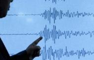 Tërmet 2.7 ballësh në jugperëndim të Kukësit