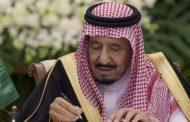 23 ditë pushim për festën e Fitër Bajramit në Arabi