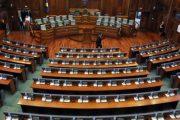 Deputetët e legjislaturës së gjashtë marrin pagë deri në gusht të vitit 2020