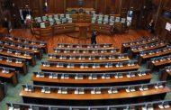 S'ka kuorum, nuk kalon në votim të parë projektligji për Buxhetin 2018