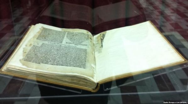 465 vjet më parë nisi rrugën fjala e shkruar shqip
