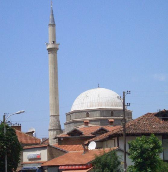 Imamët dhe myezinët e xhamisë së Bajraklisë në Prizren(1917-2017)
