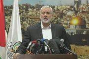 Hamas kërcënon me luftë pas njohjes së Jeruzalemit si kryeqytet i Izraelit