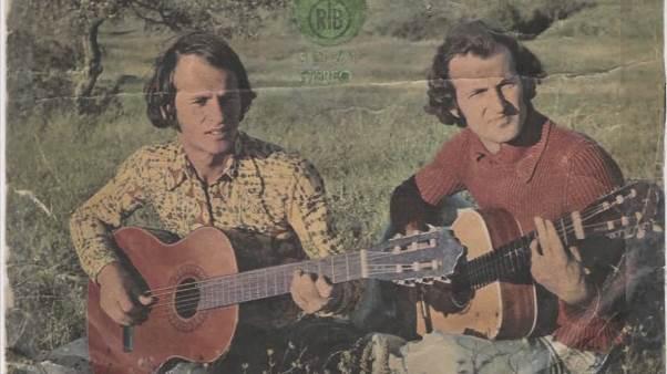 Kjo muzikë perlë nga vëllezërit Gërvalla (VIDEO)