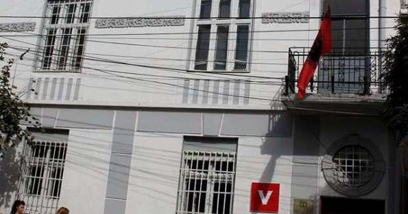 Vetëvendosje në Prizren uron besimtarët për Kurban Bajram