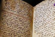 Zbulohet kopja më e vjetër e Kuranit