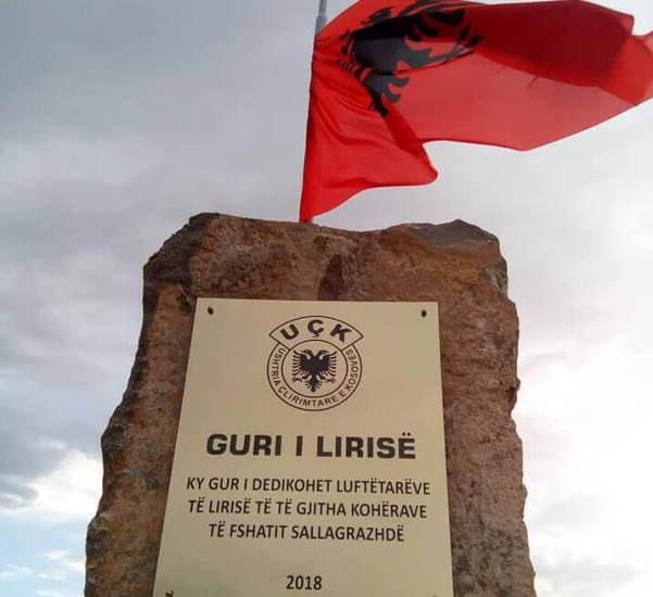 """Në Sallagrazhdë të Suharekës përurohet """"Guri i Lirisë"""""""