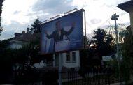 PDK-ja në Prizren uron besimtarët për Kurban Bajram