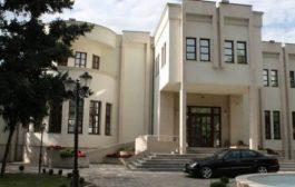 Një muaj paraburgim për dy zyrtarët ligjor të Komunës së Prizrenit