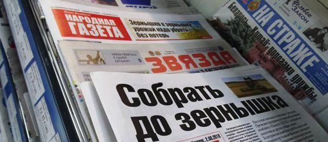 Bjellorusi, arrestohen gazetarët që vidhnin lajme!