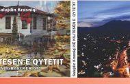 """Sot promovohet libri """" Në kujtesën e qytetit"""" i autorit Salajdin Krasniqi"""