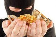 Hajnat vjedhin para e ari në Prizren