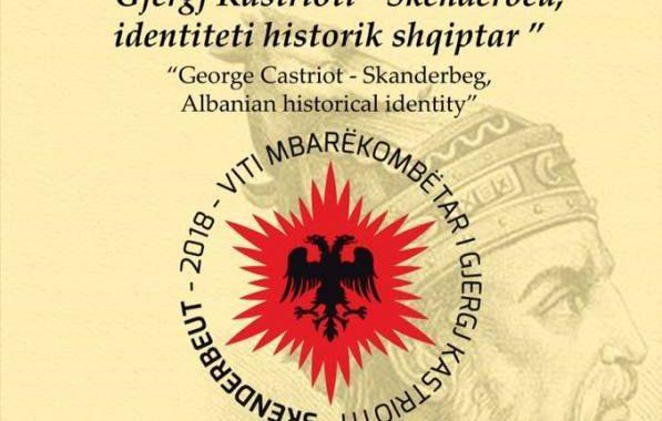 Nesër në Universitetin e Prizrenit 'Ukshin Hoti' mbahet ligjëratë për Skënderbeun