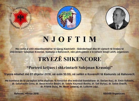 Rahoveci kujton shkrimtarin Sulejman Krasniqi
