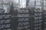 Gorozhub, pllakë përkujtimore për 41 dëshmorë (VIDEO)